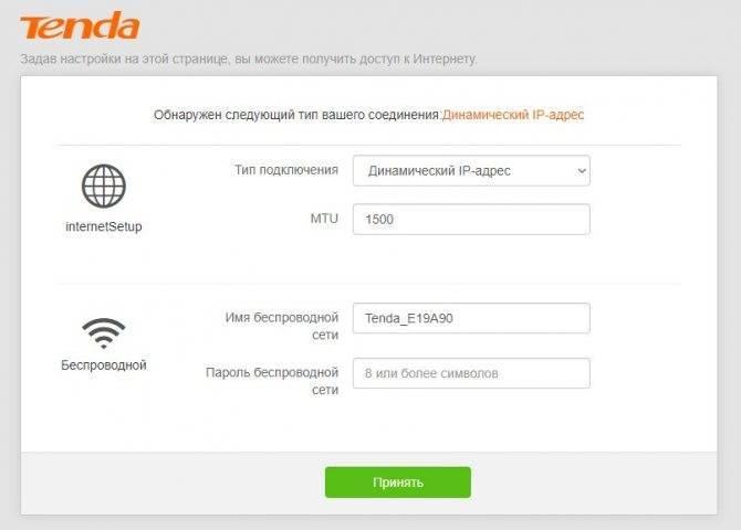 Гигабитный wi-fi роутер tenda ac8: обзор и настройка