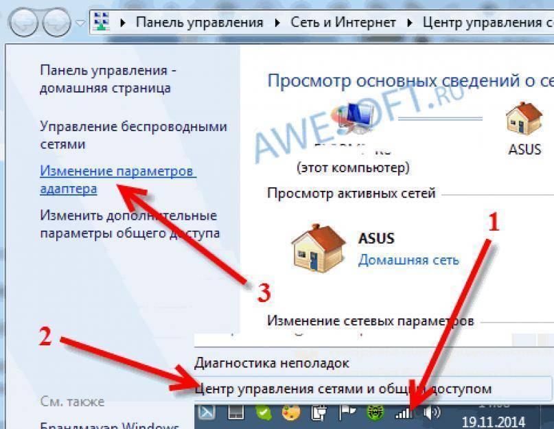 Инструкция по настройке virtual router plus. создаем wi-fi hotspot на ноутбуке