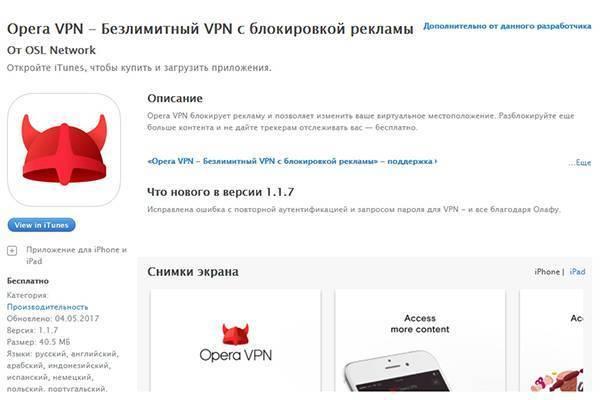 Как сделать безопасным выход в интернет на любом устройстве | appleinsider.ru