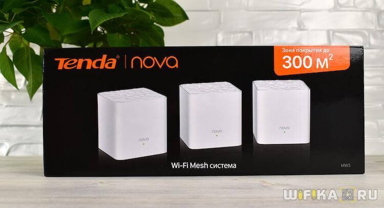 WiFi Mesh Сетка На Основе Системы Tenda Nova MW3-3 — Обзор и Отзыв о Скорости