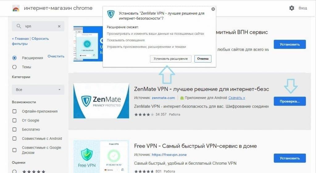 Vpn для яндекс браузера — анонимайзеры для серфинга