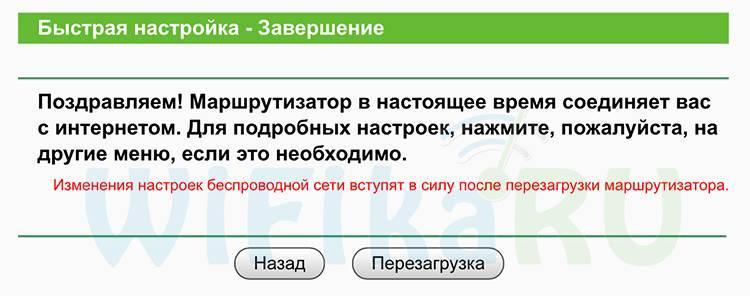 Tplinklogin.net личный кабинет — войти в настройки tp-link