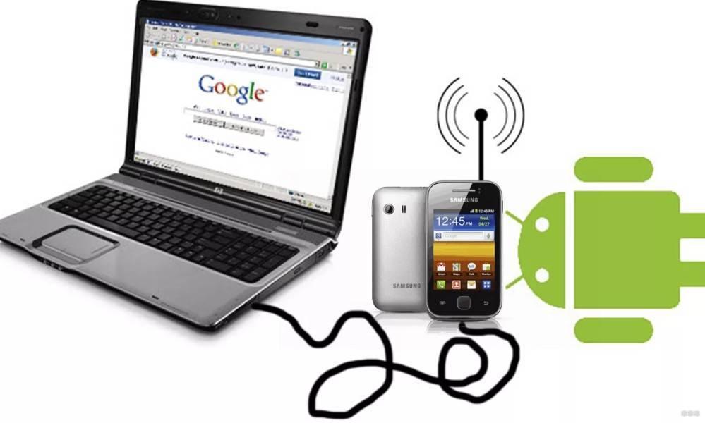 Как подключить телефон в качестве модема к компьютеру через USB, Bluetooth или Wi-Fi