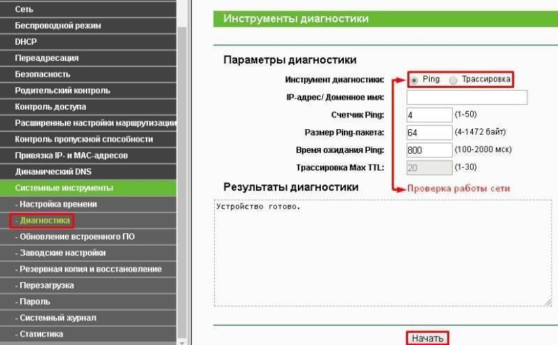 Tp-link: не работает wi-fi. роутер не раздает wi-fi сеть