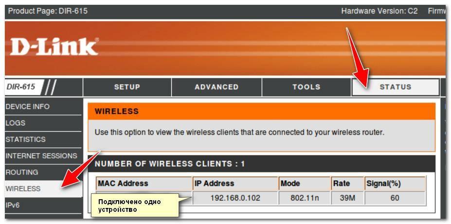 Как узнать кто подключен к моему wifi в 2 шага. смотрим и отключем халявщиков.