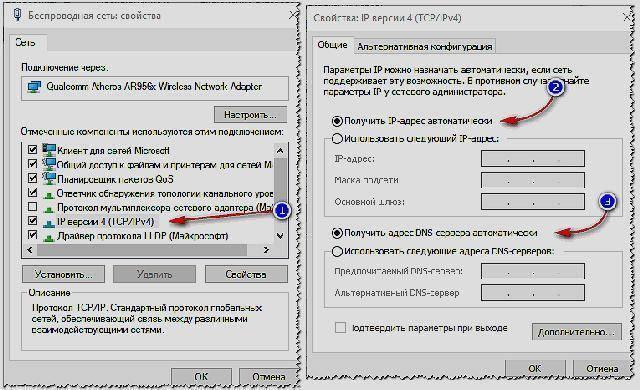 Неопознанная сеть без доступа к интернету windows 10: как найти причину и исправить