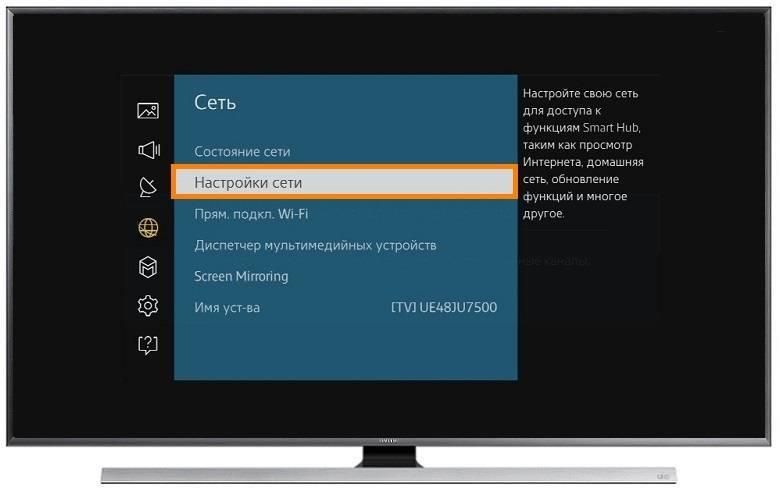 7 способов подключить телевизор к интернету