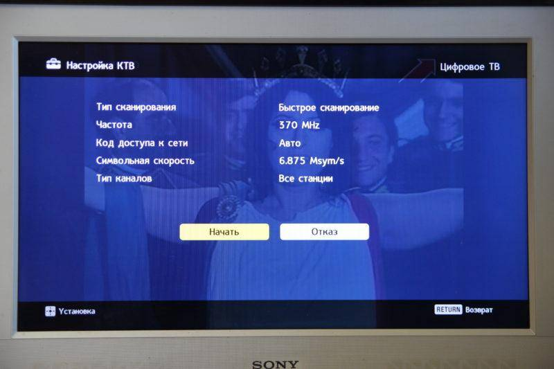 Как подключить и настроить цифровое тв на телевизоре philips для приема каналов