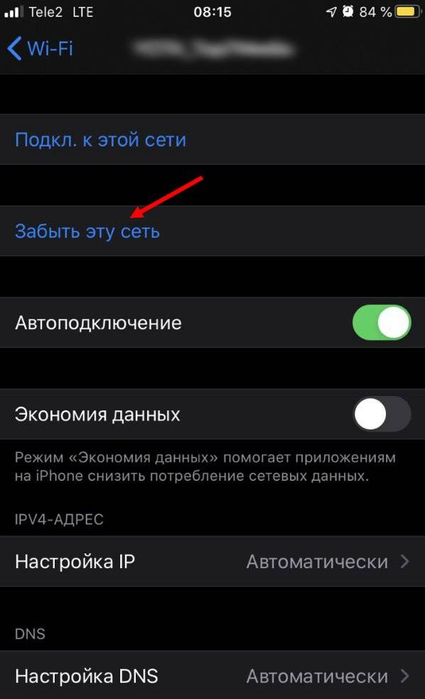 Подключение устройства android к сетям wi-fi - cправка - android