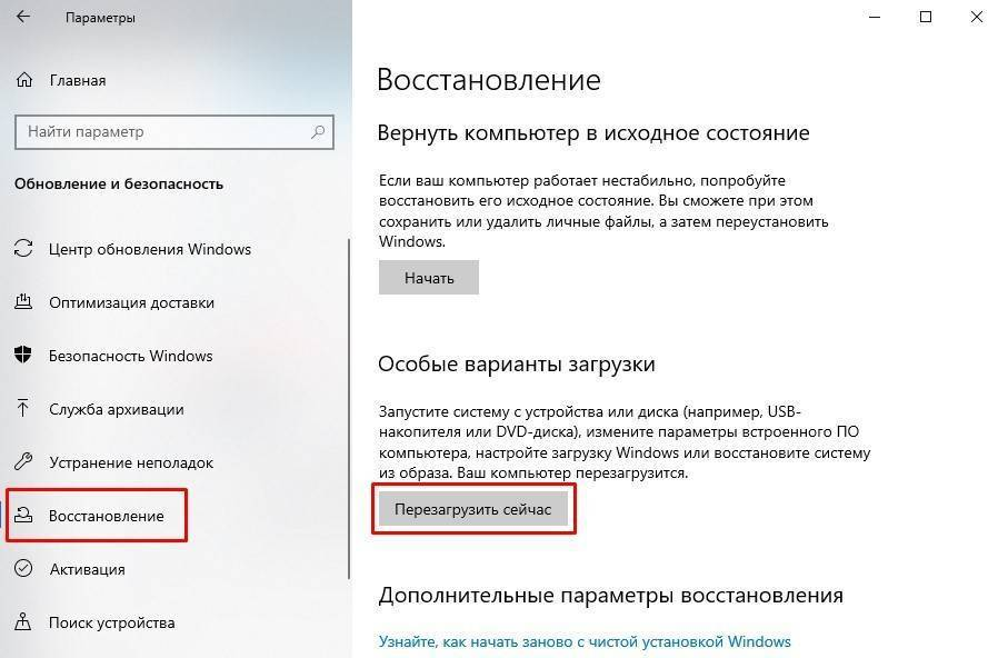 Windows 10 pro в режиме s - windows deployment | microsoft docs