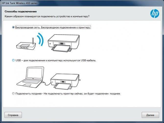 Как подключить iphone к вайфаю через wps с помощью маршрутизатора и роутера