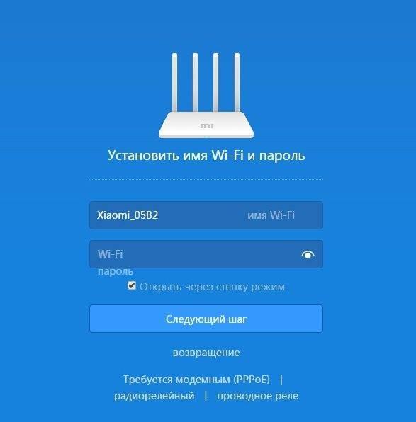 Xiaomi роутер смена языка