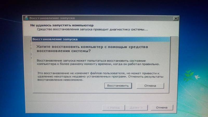 «не удалось запустить размещенную сеть» в windows 7/10 - что делать?
