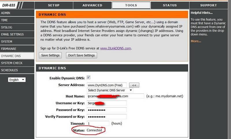 Пароль на wifi роутере d-link: как поставить, поменять или сменить