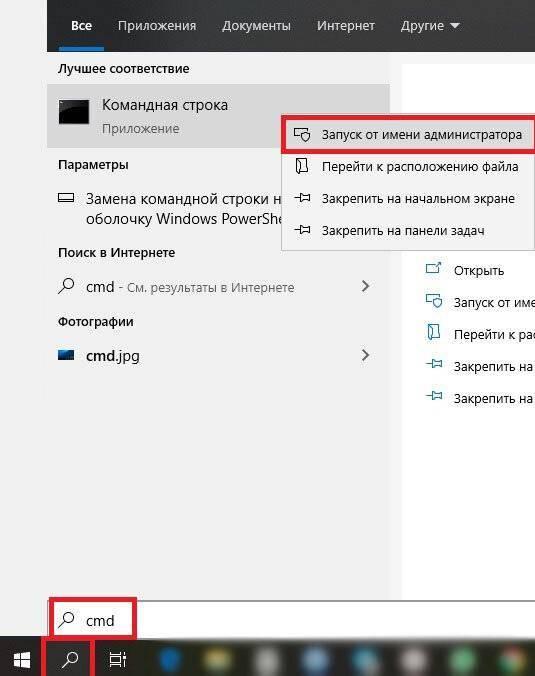 Как отключить быстрый запуск windows 10 (и почему вы можете захотеть это сделать).
