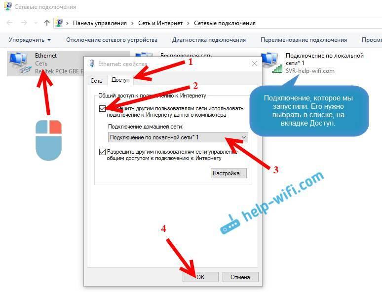 Не работает интернет после установки или обновления windows 10
