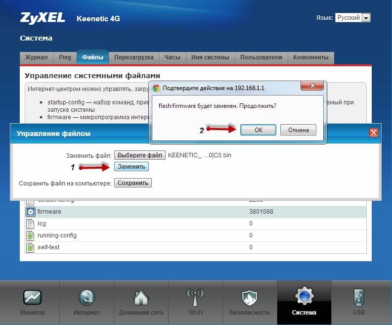 Настройка роутера zyxel keenetic 4g — подключение интернета и раздача wifi