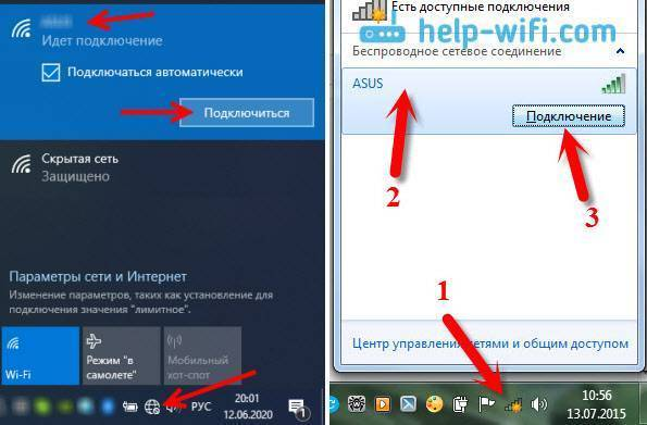 Подключение к wifi без пароля