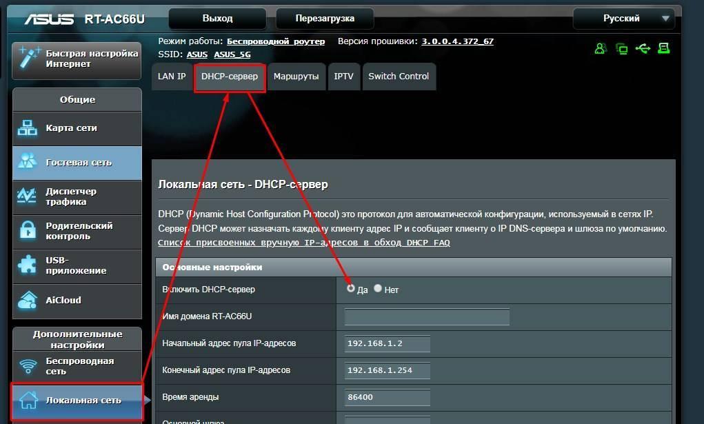 Ошибка конфигурации IP: когда не удается получить IP адрес