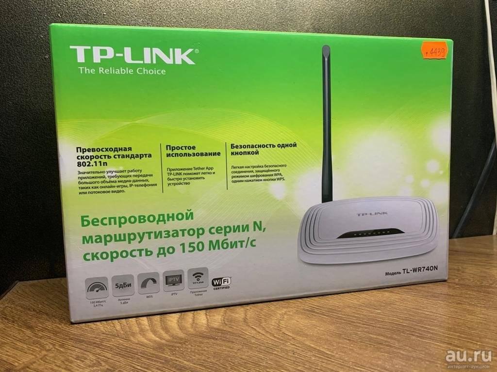 Роутеры tp-link tl-wr740n (белый) купить за 790 руб в самаре, отзывы, видео обзоры и характеристики - sku64818