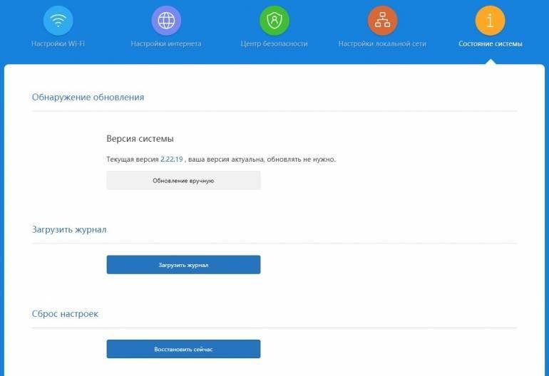 Xiaomi mi a3: как исправить проблемы с подключением wi-fi | itigic