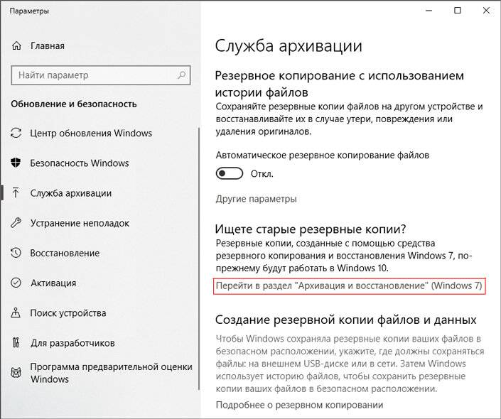 2 способа восстановления навсегда удаленных файлов/папок в windows 10/8/7/xp/vista