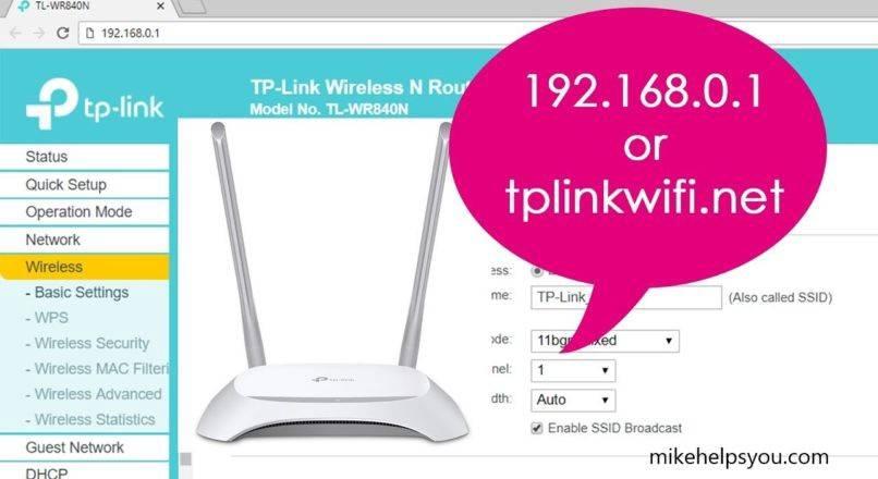 Tp-link tl-wr942n. настройка интернета и wi-fi сети