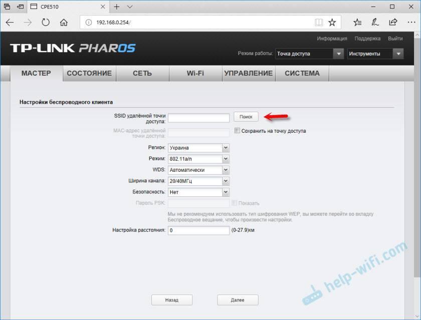 Загрузить для  cpe210   tp-link украина
