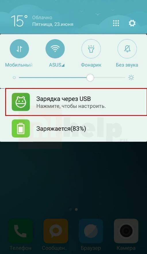 Как подключить смартфон xiaomi к компьютеру