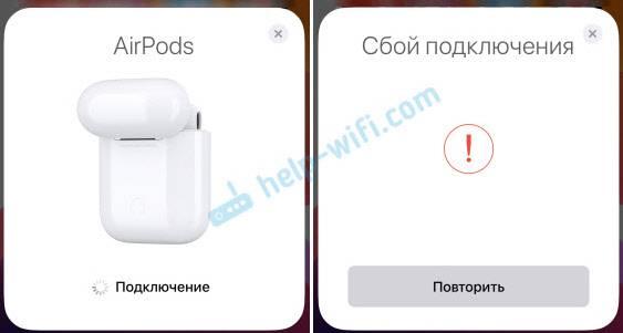 Iphone или ipad не подключается к wi-fi, не работает интернет