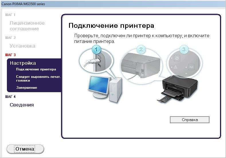 Инструкция, как расшарить принтер по сети windows 10, 8 и 7