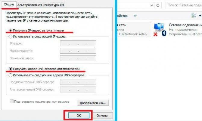 Обнаружен конфликт ip адресов windows в сети с другой системой при подключении wifi - как исправить на wan-lan?