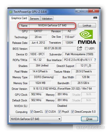 Как посмотреть, какая видеокарта установлена на компьютере