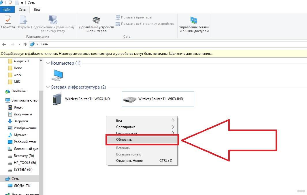 Подключение usb накопителя к роутеру mikrotik и расшаривание ресурсов   интернет-магазин wi-fi оборудования технотрейд