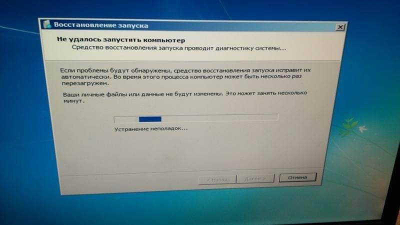 Avz — как удалить вирусы на компьютере - заметки сис.админа