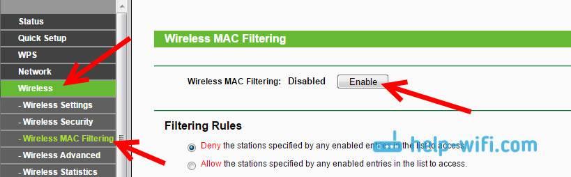 Почему не стоит пользоваться фильтрацией по mac адресу? | сеть без проблем