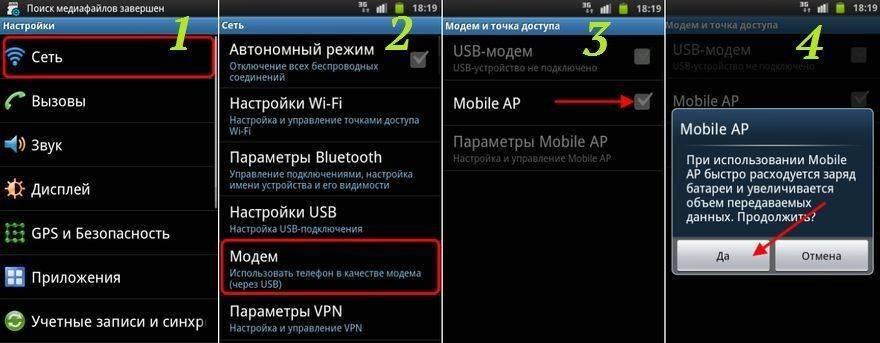 Телефон не подключается к wi-fi – разбираемся в причинах
