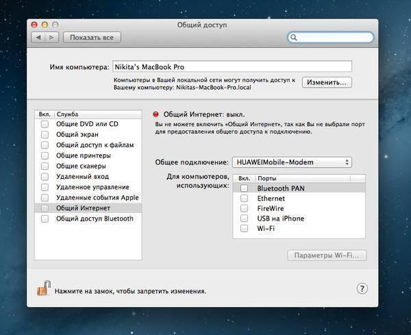Как подключить флешку к роутеру asus и раздать файлы через медиасервер aicloud - вайфайка.ру