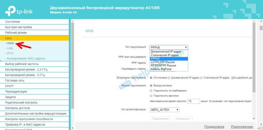 Загрузить для  archer c5400x | tp-link россия