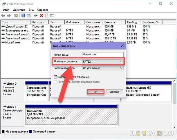 Что делать, если ssd не виден в windows или при установке операционной системы