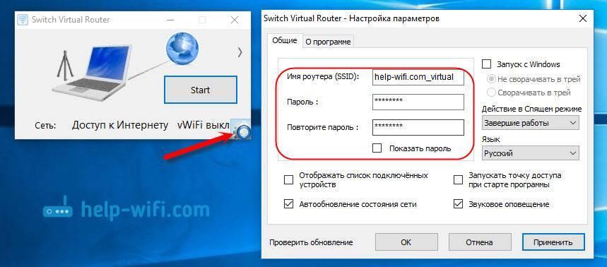 Прямое соединение по wi-fi двух ноутбуков с windows 10 | it-handbook.ru