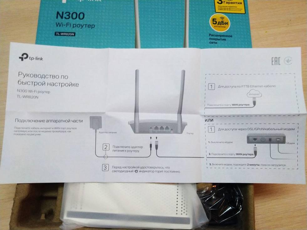 Ни дня без интернета. как выбрать роутер — ferra.ru