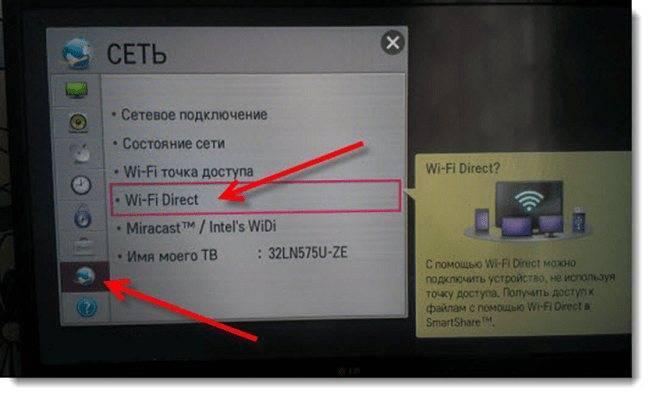 Как подключить телевизор к интернету через wifi роутер (модем) по кабелю или без проводов - smart tv samsung, lg, philips, sony