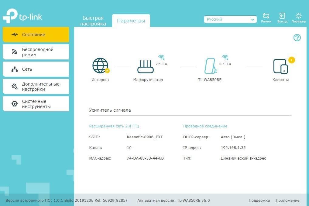 Tplinklogin.net - вход в личный кабинет по admin admin роутера tp-link